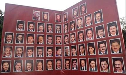 حماسه اشرف - شهادت 52 مجاهد خلق