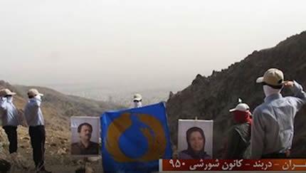 تشكيل معاقل العصيان في إيران لتوسيع الانتفاضة