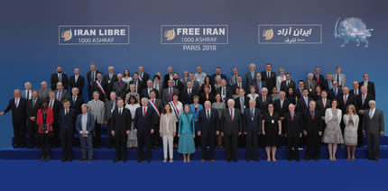 مؤتمر المقاومة الإيرانية في باريس بشعار «إيران الحرّة، البديل»