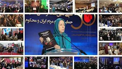 مؤتمر للجاليات الإيرانية في 20 مدينة لاحياء ذكرى الثلاثين لمجزرة عام 1988 ولدعم الانتفاضة من أجل إسقاط النظام ودعم البديل الديمقراطي