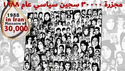 اعلان حركة المقاضاة لضحايا مجزرة عام 1988 من قبل السيدة رجوي
