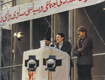 مسعود رجوى - دانشگاه تهران