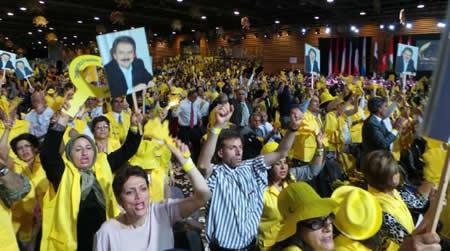 الملتقى الموسع للمقاومة الإيرانية في باريس
